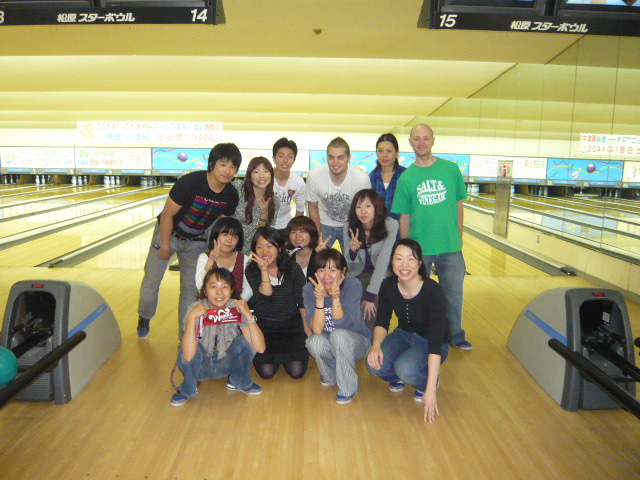 bowling party 2009
